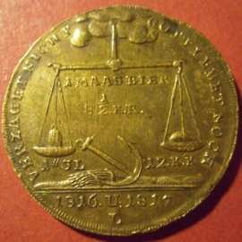 1816/17  Famine medal - food prices. Scarce !! Brass 33mm (8578)