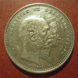 Denmark - Christian IX , 2 Kroner 1892 - Golden wedding.       KM800 (11370)