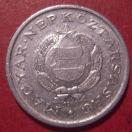 Volksrepublik Ungarn , 1 Florint 1960       KM555 (12584)
