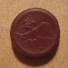 Japan  , 1 Sen 1945. Rare !!! Porzellan Manufakturer Japan 15mm  Sch615a - R !!! (13584)