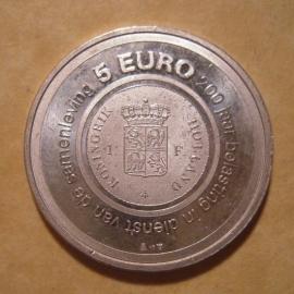Beatrix - 5 Euro 2006 - 200 yrs taxes. Unc !!! Silver !!! KM267 (12783)