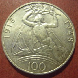 Peoples Republic Czechoslovakia - 100 Korun 1948 - 30 yrs independence. Silver KM27 (11307)