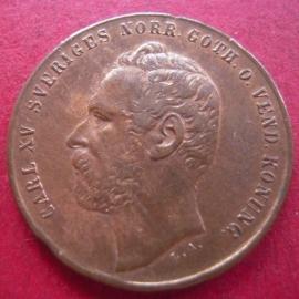 Charles XV (Karl XV) , 2 Öre  1861    KM706 (3183)