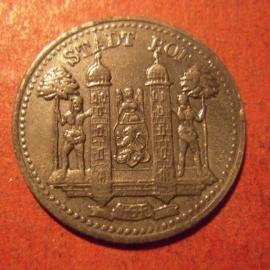 Hof , 10 Pfennig 1918 Zn     F217.2 var.IId (10909)