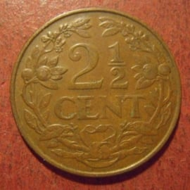 Netherlands Antilles , Juliana , 2½ Cent 1956      KM5 (11519)