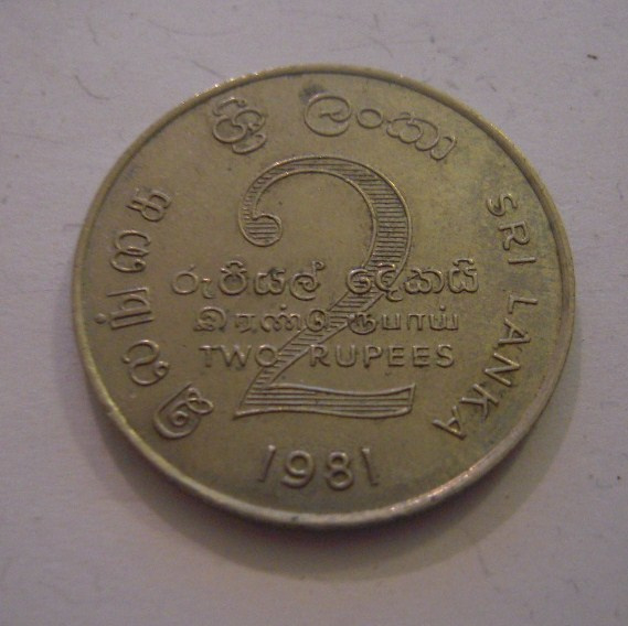 Sri Lanka , 2 Rupees 1981.CuNi KM145 (15187)