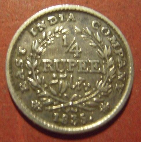 India , William IV , ¼ Rupee 1835      KM448.1 (12075)
