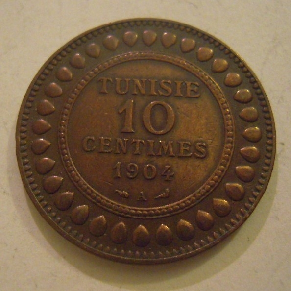 Tunesia - Muhammed al-Hadi Bey - French protectorate , 10 Centimes 1904 A near XF !!!  KM229 (53)