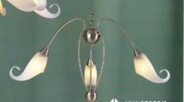 Mat nikkel hanglamp met 3 geschulpte kappen nr:20395/3