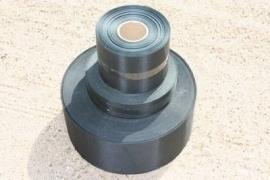 Dacronband 2 cm breed / per meter
