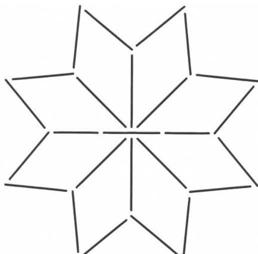 "Star Design  7"" (18 cm)"
