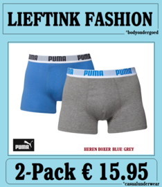 ACTIE ONLINE  2-PACK HEREN BOXERSHORT PUMA  *casualunderwear