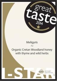 3 x Kretenzische biologische honing van thymbloemen en wilde kruiden