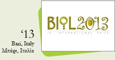 Latzimas extra vierge biologische olijfolie 750ml