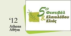 award olijfolie Olive-art silver -athens-2012.jpg