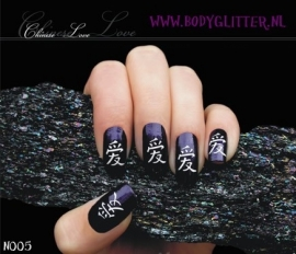 SmART Nails N005 - Chinese Love