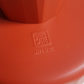 kate chung hapjesschaal op voet rood DOU bowl 2009