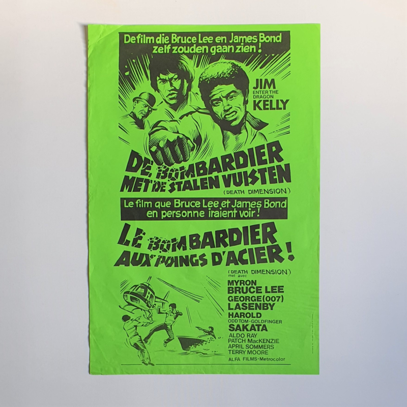 death dimension kung fu bruce lee style poster belgium 1978