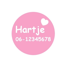 Sos button hartje