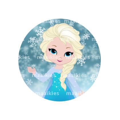 (FB935) Elsa blauw