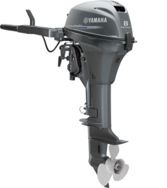 Yamaha Outboard | FT8GMHX