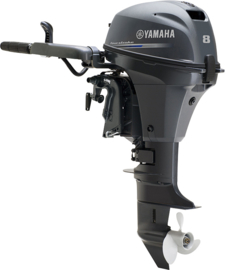 Yamaha Outboard | F8FMHS
