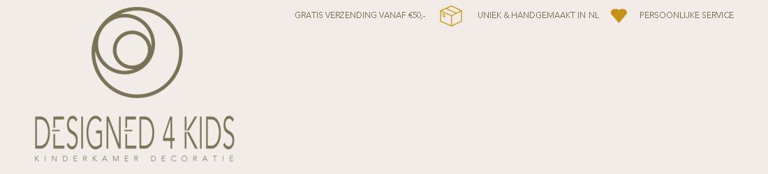 Designed4Kids | Kinderlampen en Posters |