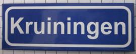 koelkastmagneet plaatsnaambord Kruiningen  P_ZE8.8001