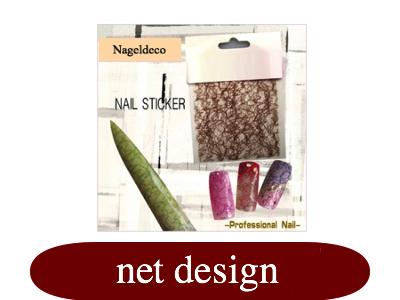 net design.jpg