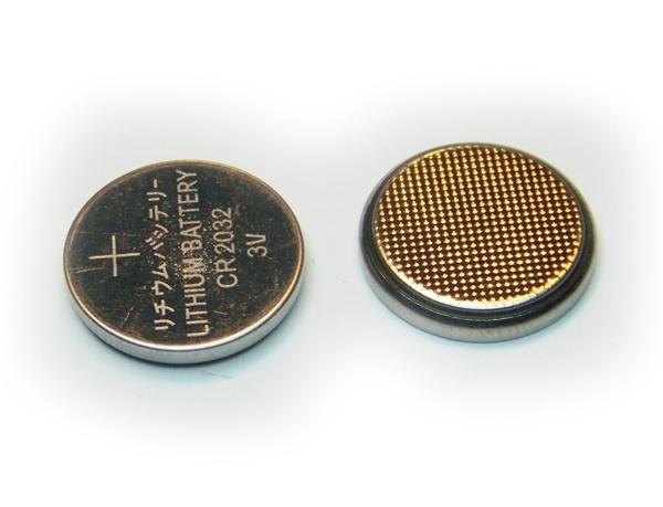 Knoop Batterij