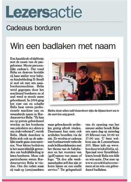streekblad23-2-2012.jpg