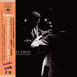 MILES DAVIS Miles in Tokyo LP