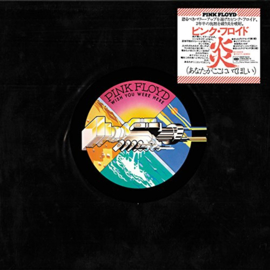 Pink Floyd Wish You Were Here CD japan