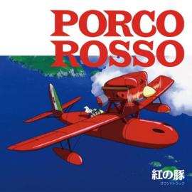 Joe Hisaishi Porco Rosso Soundtrack LP