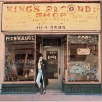 Rosanne Cash Kings Record Shop LP