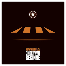 Rowwen Heze Onderaan Beginne LP