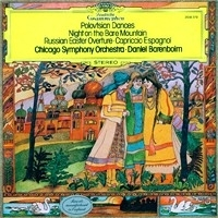 Barenboim - Polovtsian Dances HQ LP
