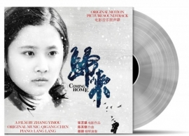 ORIGINAL SOUNDTRACK COMING HOME 2LP