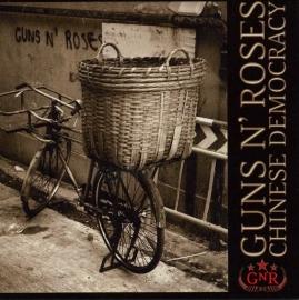 Guns n' Roses - Chinese Democracy 2LP