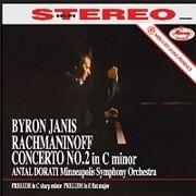 Antal Dorati Rachmannoff Concerto No.2 LP