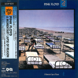 Pink Floyd A Momentary Lapse of Reason Japan CD
