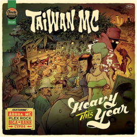 Taiwan MC Heavy This Year LP