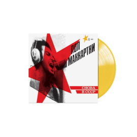 Paul McCartney Choba B CCCP (Back In the USSR) 180g LP - Coloured Vinyl-