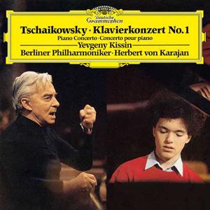 Tchaikovsky Piano Concerto No. 1 180g LP