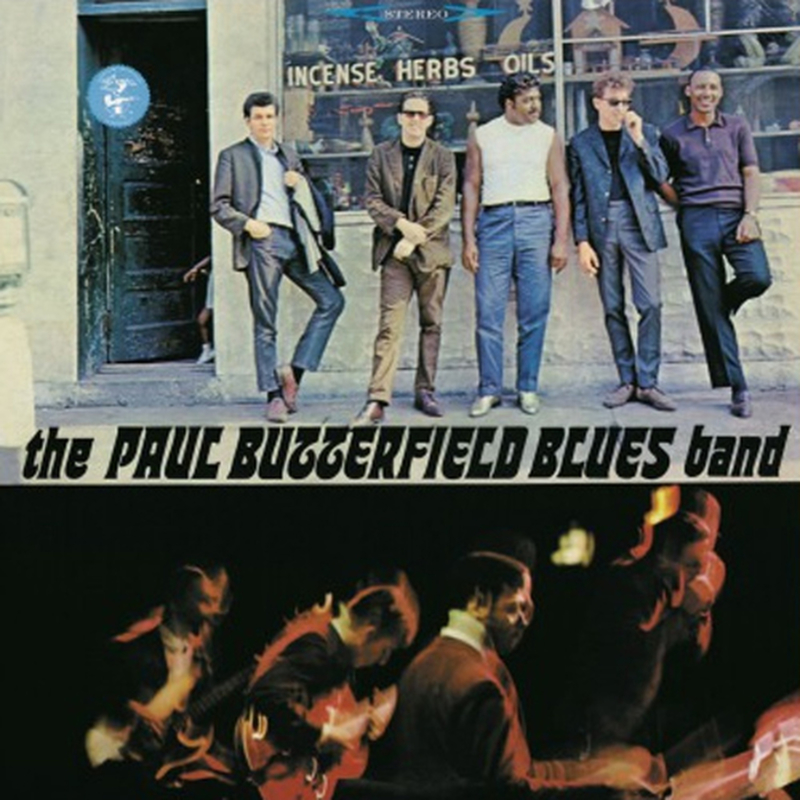 The Paul Butterfield Blues Band The Paul Butterfield Blues Band LP