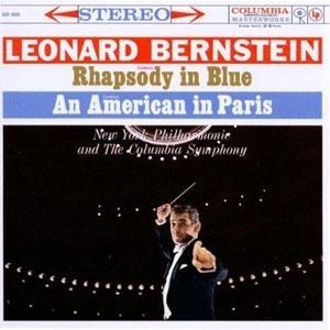 Gershwin - Rhapsody In Blue & An American In Paris LP