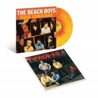 """The Beach Boys Good Vibrations 50th Ann. Ed.) 12"""" -Coloured Vinyl-"""