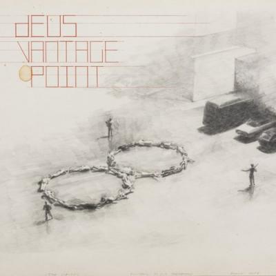 Deus Vantage Point LP