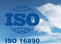 ISO 16890, de nieuwe filternorm voor luchtfilters