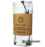 Modern Burlap swaddle arrow